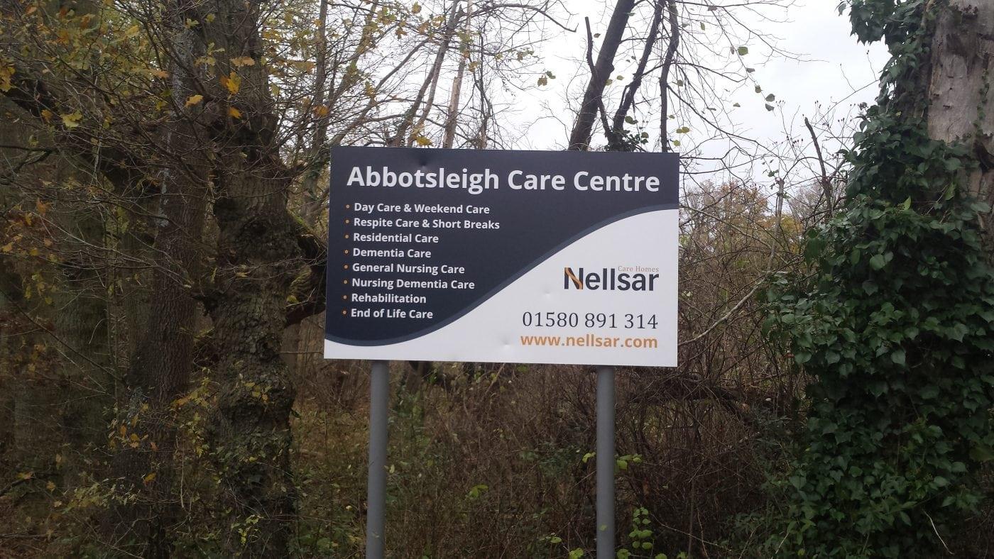 Residential care home sign